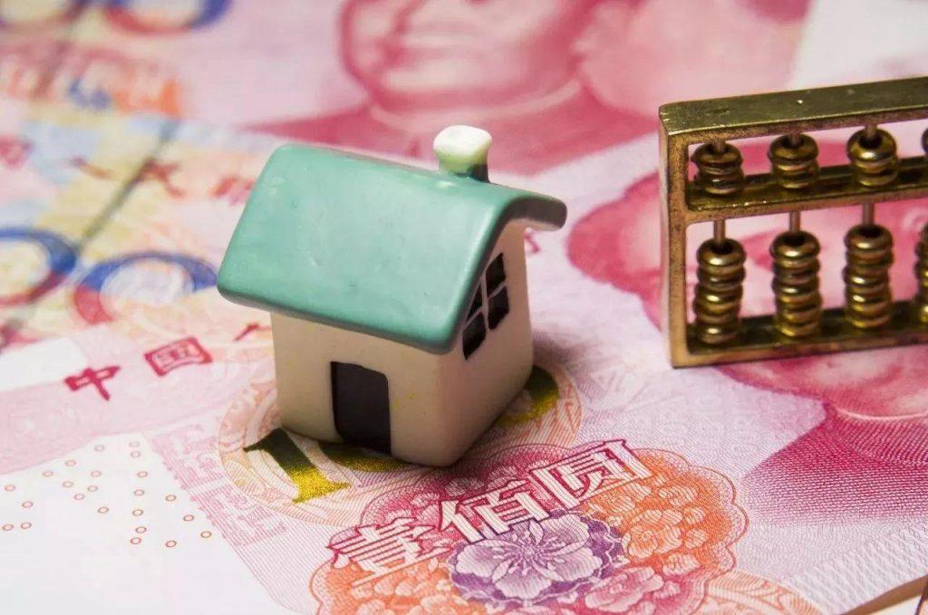 房产税创意图