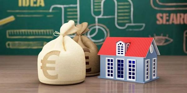 房屋个税创意图