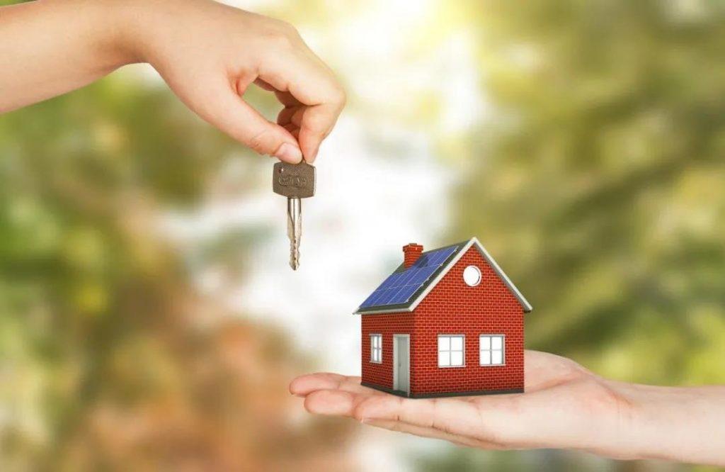 房屋买卖税费创意图