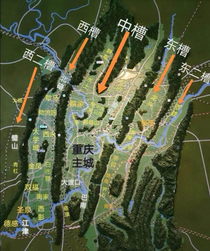 重庆主城卫星图