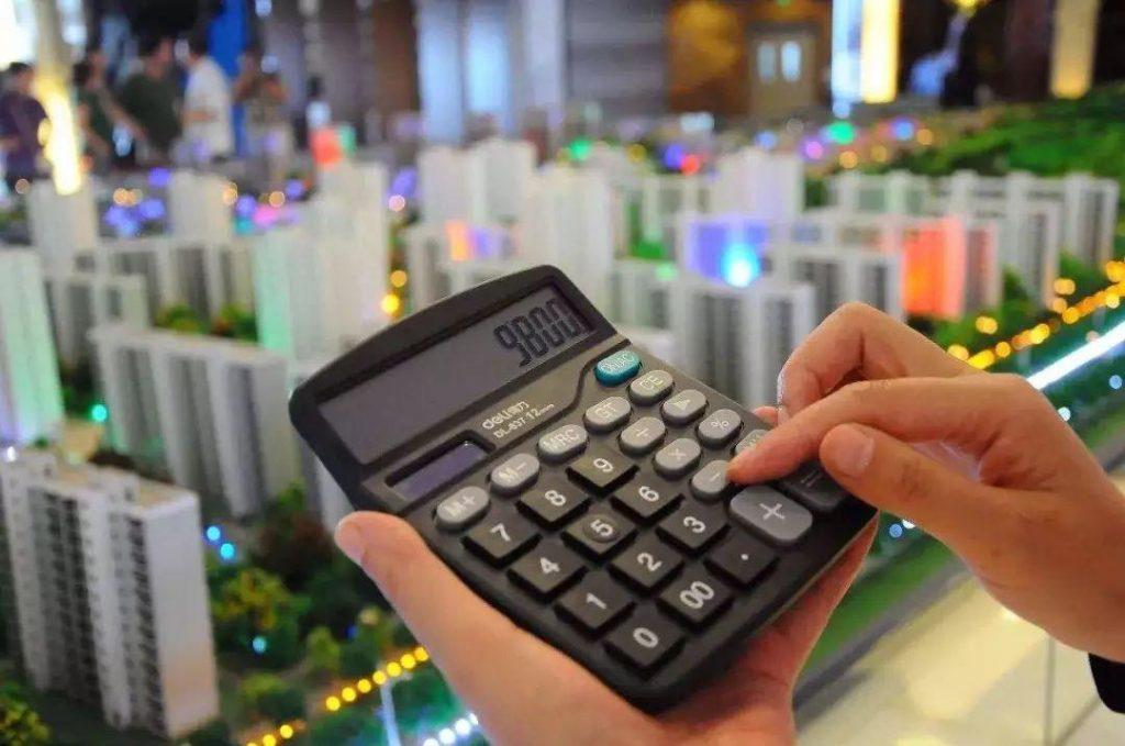 卖房税费计算