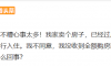 重庆卖房子需要交哪些费用?