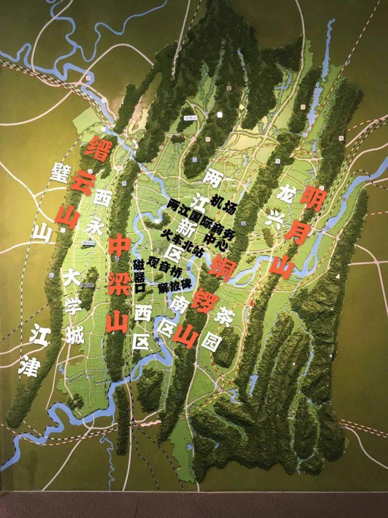重庆地形图