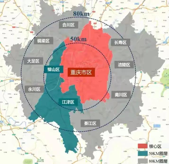 重庆区县区位图