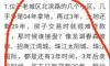 重庆北滨路的房子能不能买?