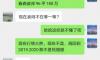 重庆北滨路上的御龙天峰和春森彼岸能买吗?