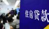 重庆二手房按揭贷款流程(商贷+公积金)